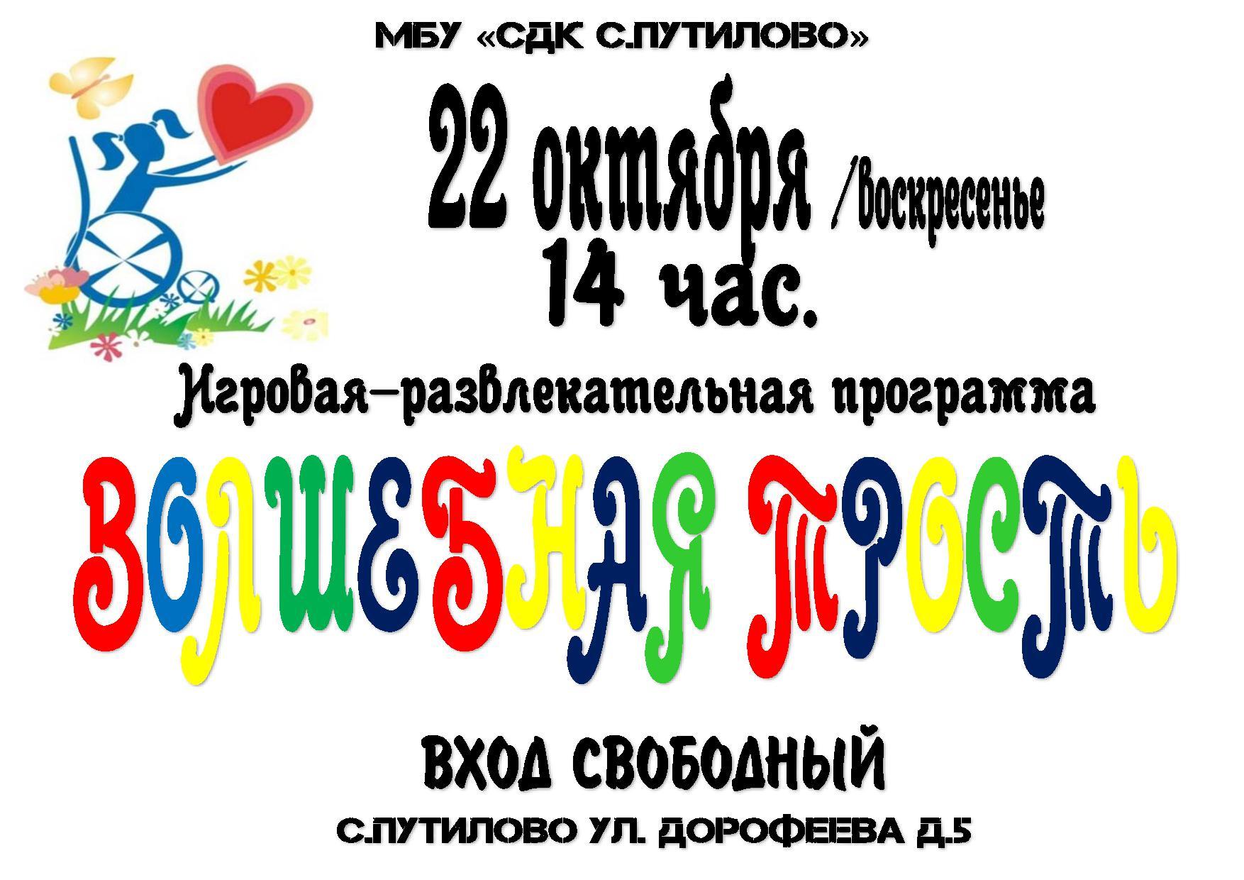 d119e7be119 Путиловское сельское поселение - новости
